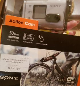 Видеокамера SONY ACTION HDR-AS100V