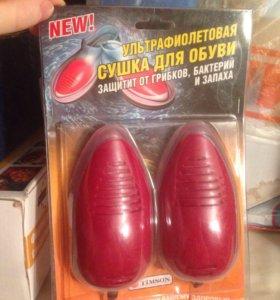 Timson ультрафиолетовая сушка для обуви.