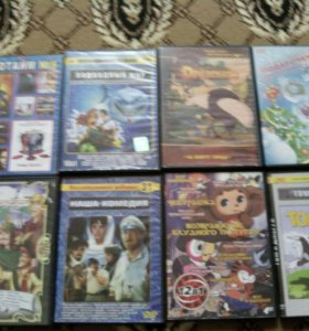 DVD диски на любителя