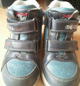 Весенние ботиночки для мальчика