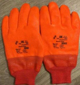 Перчатки Alaska Plus 3002 морозостойкие