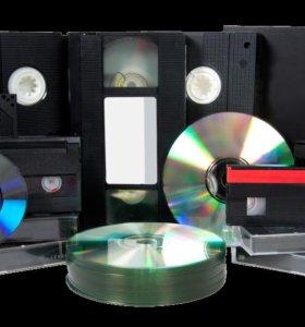 Оцифровка видеокассет. VHS, Video 8, miniDV