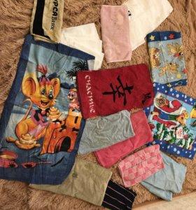Продам/ обмен полотенца