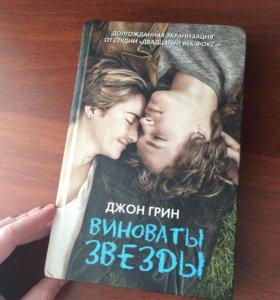 Книги СРОЧНО!!!