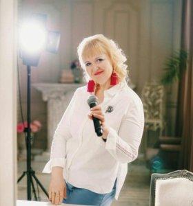 Ведущая Ирина сиайловская