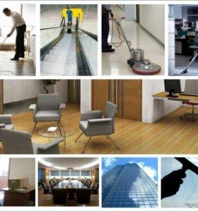 Клининг и уборка помещений, офисов, складов
