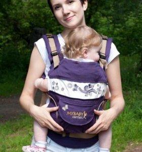 Слинг рюкзак my baby carrier