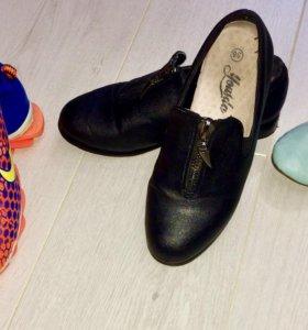 Обувь пакетом 36