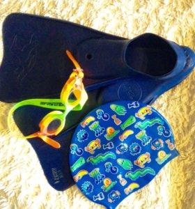 Ласты,Шапочка и очки для плавания.