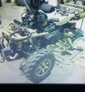 Квадроцыклов и скутеров ремонт