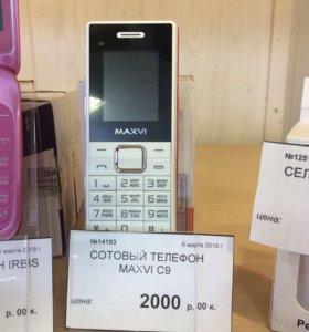 Сотовый телефон новый