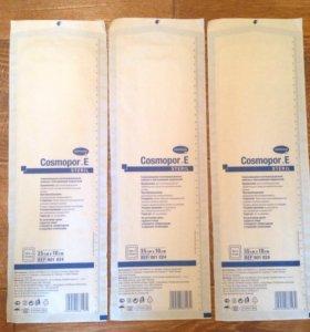 Пластырь-повязка (стерильный) 35см*10см