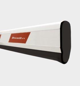 Стрела алюминиевая для шлагбаума DoorHan 3 метра