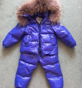 Зимний костюм для мальчика Монклер