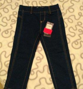 Новые джинсовые штаны