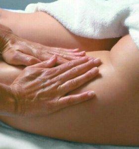 Моделирующий и антицеллюлитный массаж