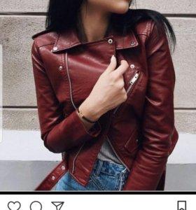Косуха Куртка новая