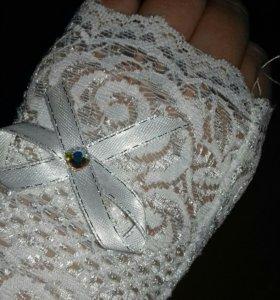 Свадебные перчатки + ПОДАРОК  К СВАДЬБЕ