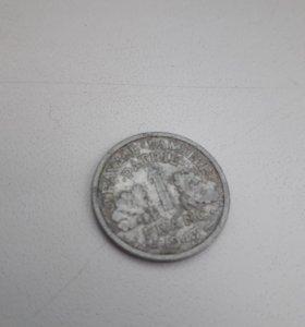 Французская монета Второй Мировой Войны
