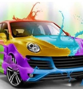 Ремонт и покраска авто