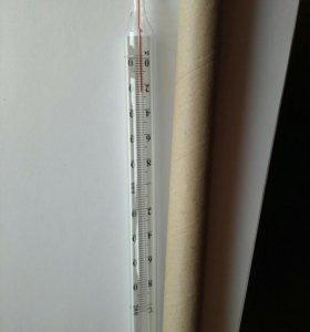 Термометр до 200 градусов