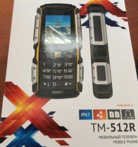 Телефон Texet TM-512R