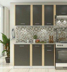 Кухонный гарнитур 2м! Новый!