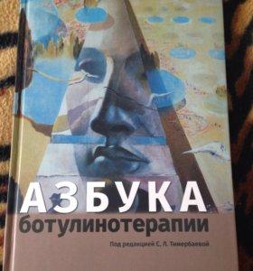 Книга практическое пособие
