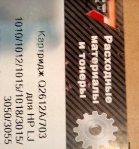 Катридж новый hp lj 1010 1015 1018 3015 3050 3055