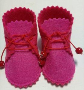 Обувь на куклу беби бон