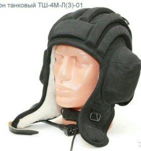 Танковый шлем.
