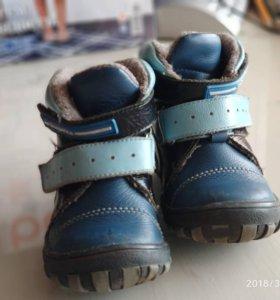 Ботинки демисезонные 21 размер