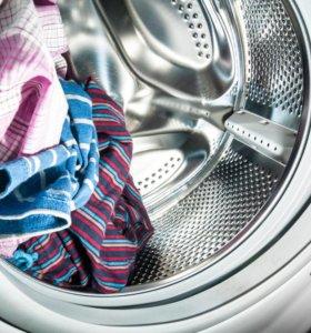 Выездной ремонт стиральных машин автомат на дом