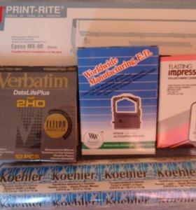 для струйников, бумага для факса, дискетки