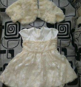 Продам платье для девочки в отличном состоянии+жил