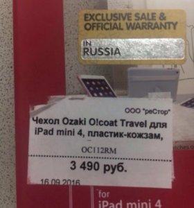 Чехол для iPad mini 4 новый