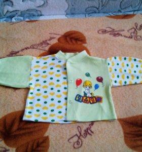 Рубажка