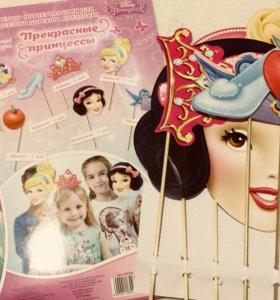 Набор « Прекрасные принцессы 👸»