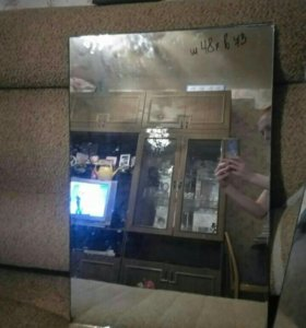 Зеркала можно поштучно