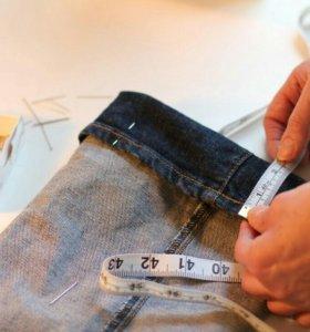 Ремонт одежды,реставрация джинсов,тесьма/низ штор