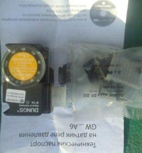 Реле давления Dungs GW 150 A6 + Штекер GDMW 3020