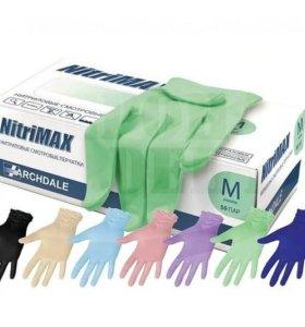 Перчатки нитриловые 50пар в упаковке