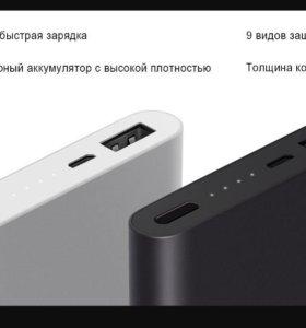 Xiaomi Ultra-thin 10000mAh Mobile Power Bank 2