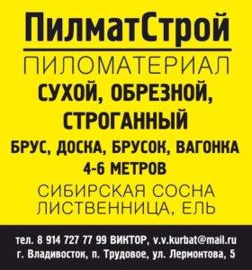 ПИЛОМАТЕРИАЛ 4 - 6 МЕТРОВ СОСНА ЕЛЬ ЛИСТВЕННИЦА
