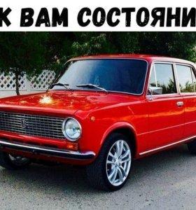 ВАЗ (Lada) 2101, 1985