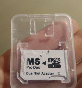 Карта памяти для PsP Sony memory stick pro duo