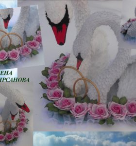 Свадебные лебеди на машину