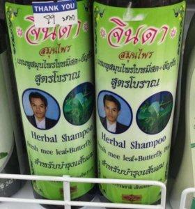 Шампунь из Тайланда