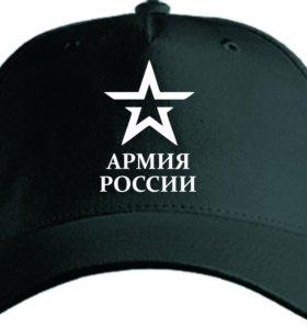 Бейсболки с логотипом военные