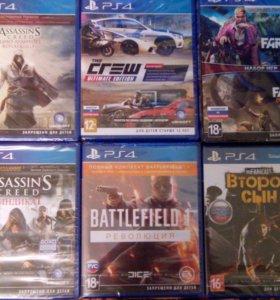 Игры на PS4. Новые со скидкой